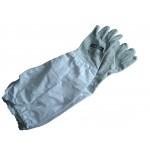Pirštinės odinės 10 dydis